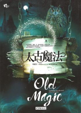 Old Magic - Chinese