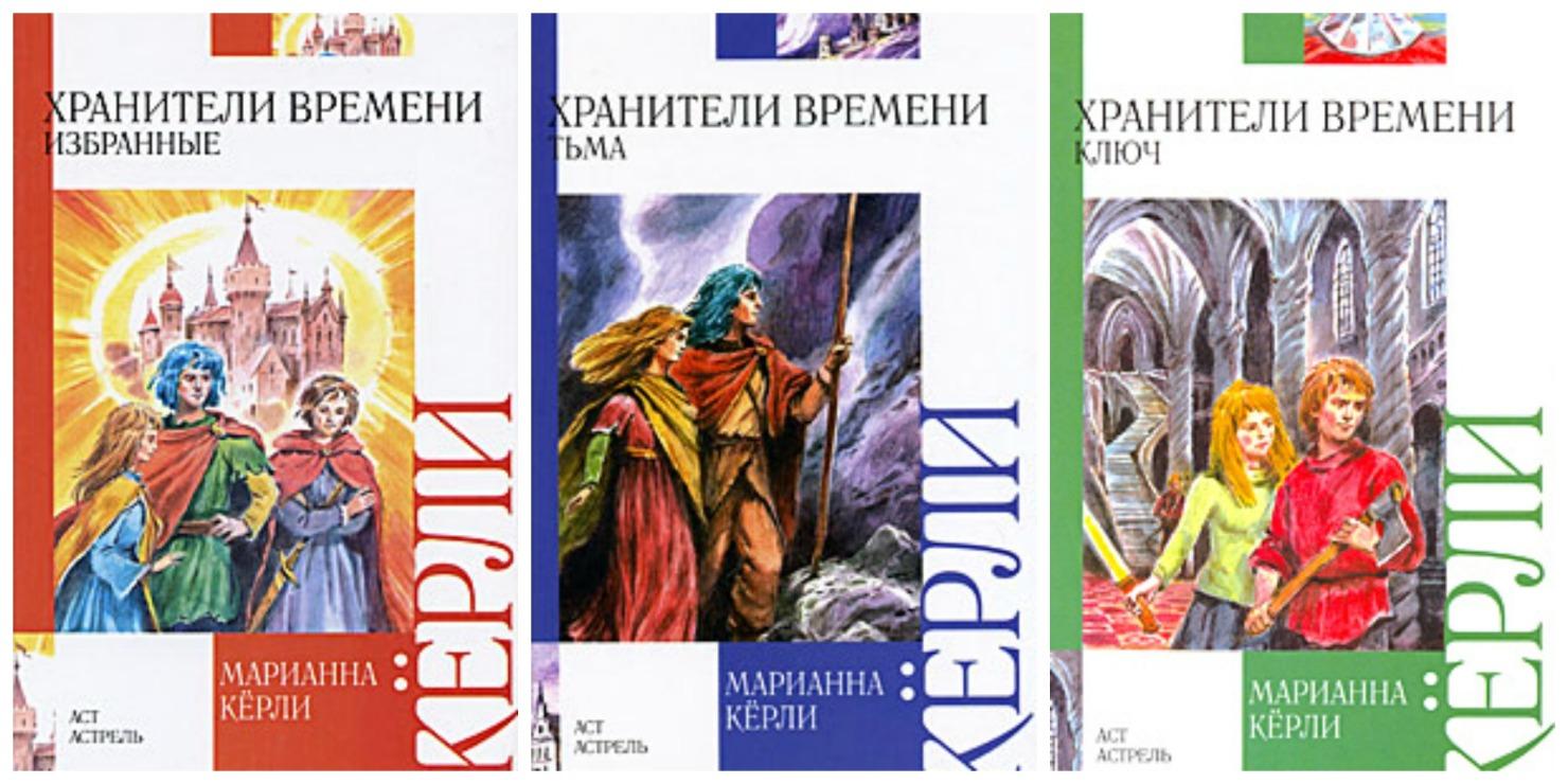 Russian GoT.jpg
